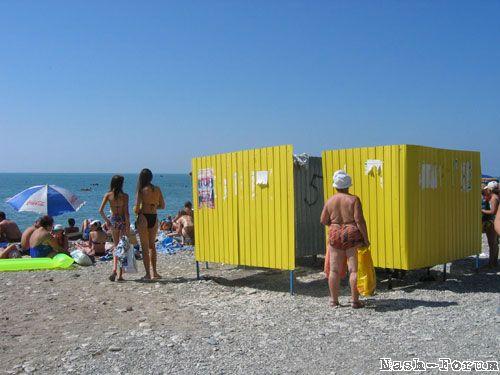 Русская кабинки на пляже фото 380-930