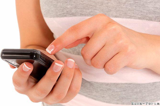 Smartfone-pic668-668x444-23066
