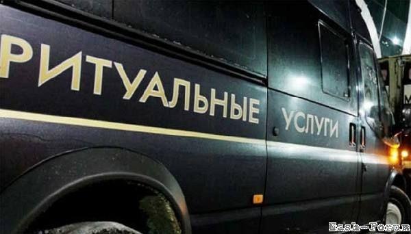 Simg.sputnik.ru 205169