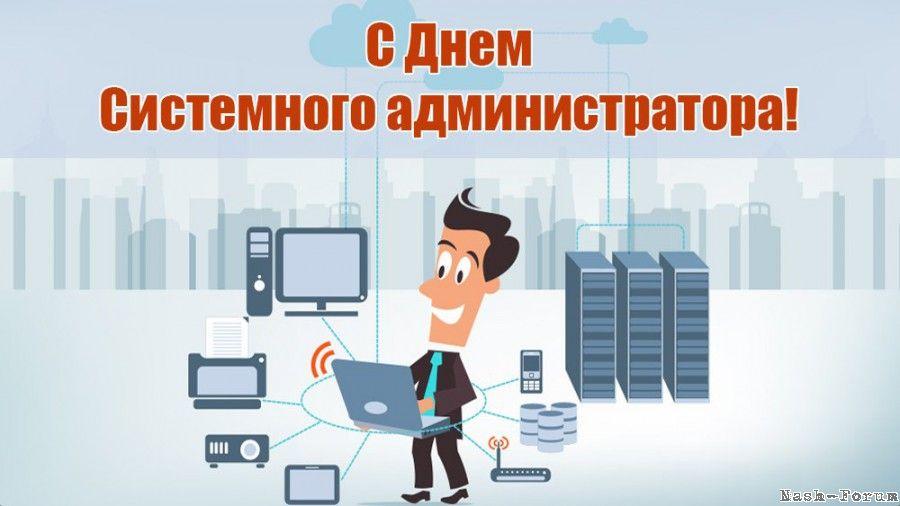 News 124362 Image 900x