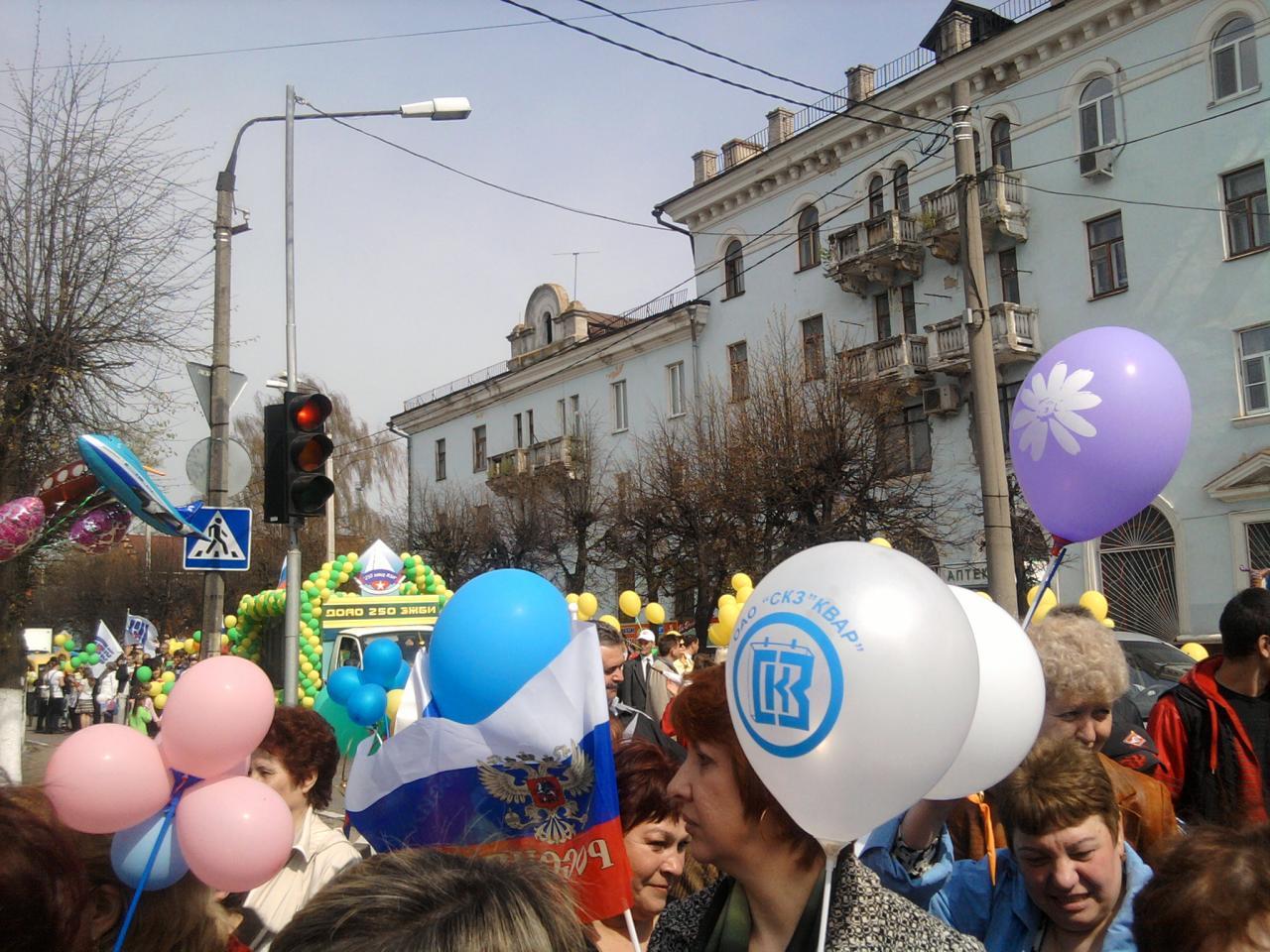 Демонстрация, митинг в городе Серпухов 1 мая 2010