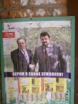 Афанаскин Анатолий и Рытиков