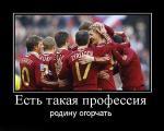 1273871001 Tzyivdka89