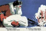Старинная открытка времён начала 2 Мировой войны