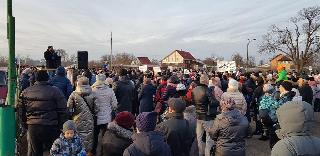 Митинг за закрытие полигона Лесная 07.12.2019