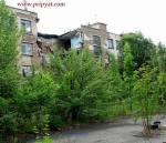 69 Chernobyl