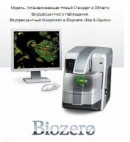 Biozero
