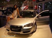 Moscow Intl Motor Show 2008