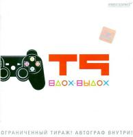 Kdk-t9-vdoh-vidoh-cd-2008-blap-front
