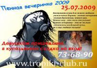 3234d4fb105679122a7186d64e6278df