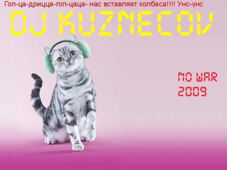 Dj Kuznecov